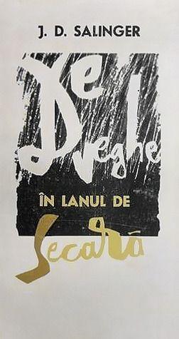 Edizione rumena, 1964