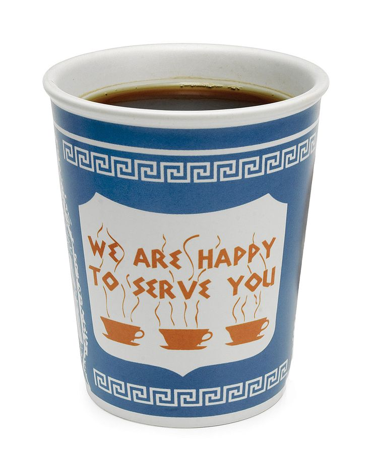 """Ceramic Greek Coffee Mug """"We Are Happy To Serve You"""" fashioned after the paper coffee cup famous in New York City. I liked it so much that I bought one."""