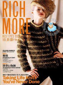 r044-RICH MORE Vol.89(2005秋號) - LAN CHENG - Picasa ウェブ アルバム