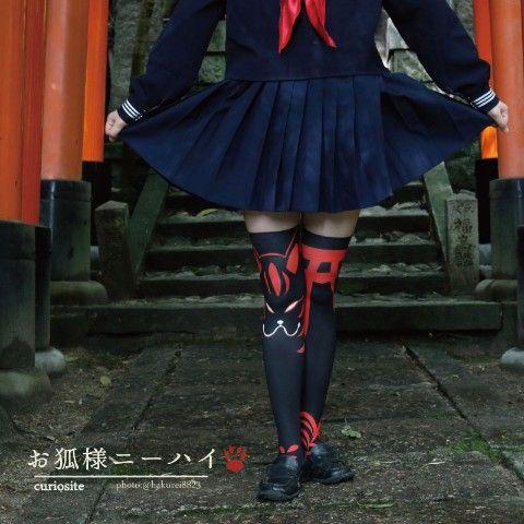 fox themed tights in Fushimi Inari
