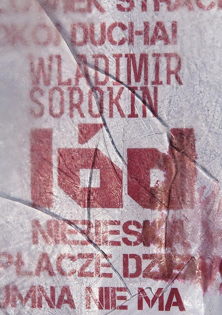 Ice, novel by the Russian writer Vladimir Sorokin. Poster: Adam Glowacki (https://www.behance.net/adamglowacki), Poland. © 2013 Adam Glowacki All Rights Reserved.  #poster #polish #adam #glowacki #ice #vladimir #sorokin #ice #novel #poster #graphic #design #graphic #typo #typography #type #russia #russian #snow
