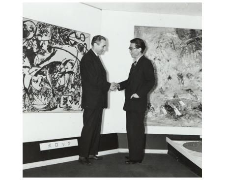 Michel Tapié e Jiro Yoshiara, 1958, The International Art of a New Era: Informel and Gutai, Takashimaya Department Store, Osaka, Ashiya City Museum of Art  History