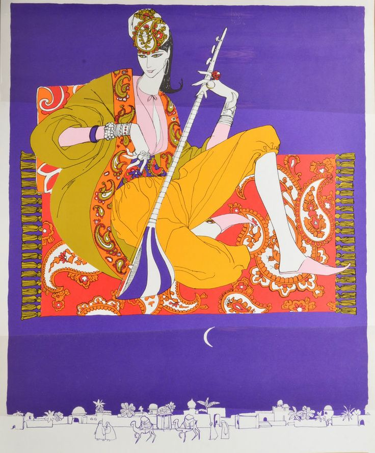 Illustration Betty BRADER, Perennial WOMAN '66 Calendar Page / Determined Productions Inc. San Francisco, CA.