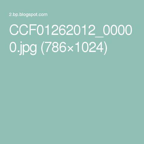 CCF01262012_00000.jpg (786×1024)