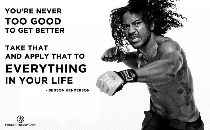 Benson Henderson, Ben Henderson, UFC, MMA, WEC, Humble, Motivation, Fitness, Personal Training, Force Fitness, Improvement, Improving, Better, Stronger, Faster, More, Harder, Wisdom, Quotes,