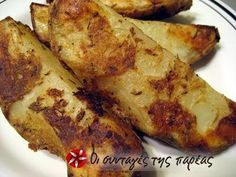 Πατάτες φούρνου α λα New York Times #sintagespareas