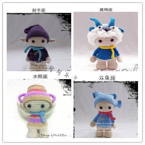 Вязание крючком графические учебные пособия поделки знаки подарок куклы день рождения электронная версия (12 Все модели) - Taobao глобальной станции