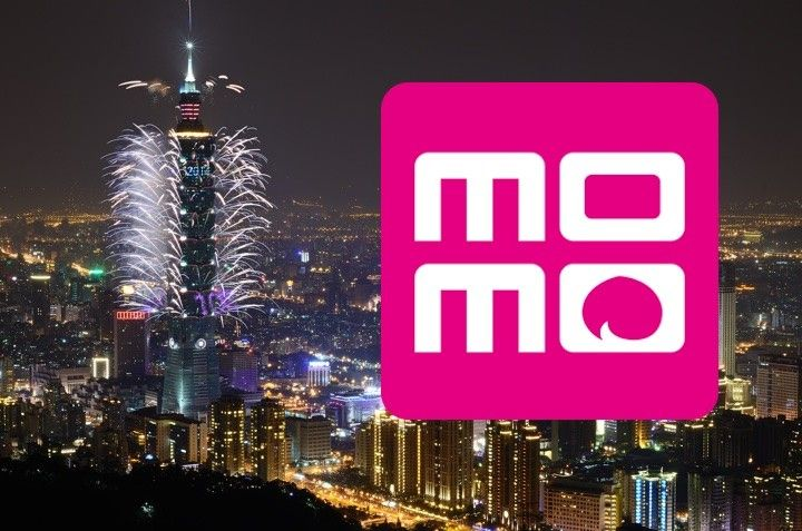 On December 11,the world saw yet another Chinese internet company hitUS stock exchanges as Momo, a social dating app, IPO'd on NASDAQ and raised US$216 million. One week later, adifferentMomo released itsshares to the public.But unlike the company that shares its namesake, this Momo has a long and unusual history. Taiwan's Fubon Multimedia Technology Co.,known …
