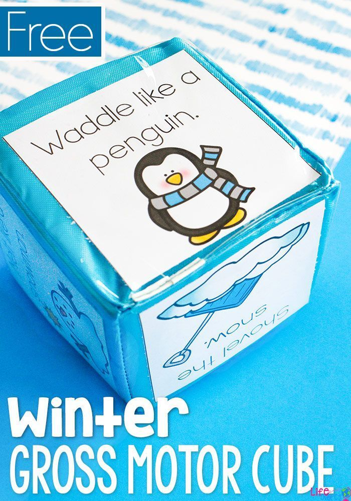 Winter Gross Motor Cube #winter #grossmotor #toddler
