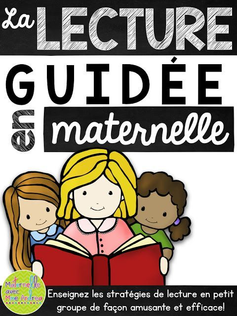 La lecture guidée en maternelle - Guided Reading in a primary French classroom (with a Freebie!)