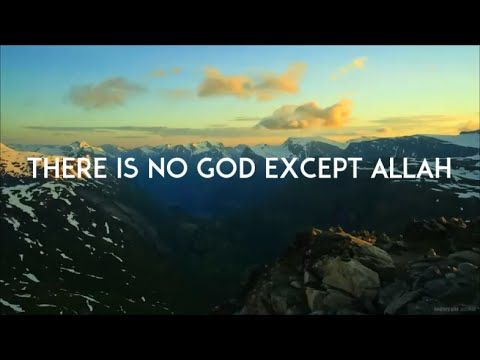 The Meaning Of Adhan In English - Islamic Call To Prayer - YouTube