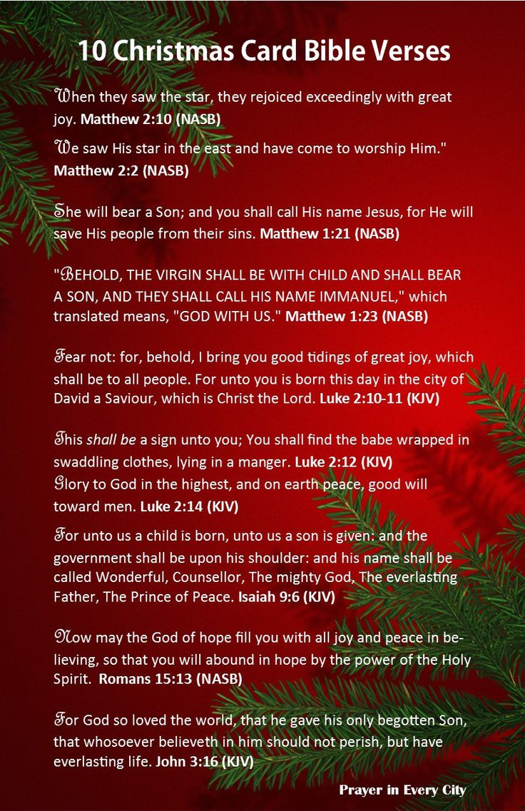 49 best christmas card verses images on pinterest christmas
