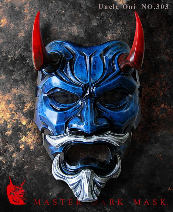Uncle Oni Mask 303  Blue Japanese Noh Style by TheDarkMask on Etsy, $190.00