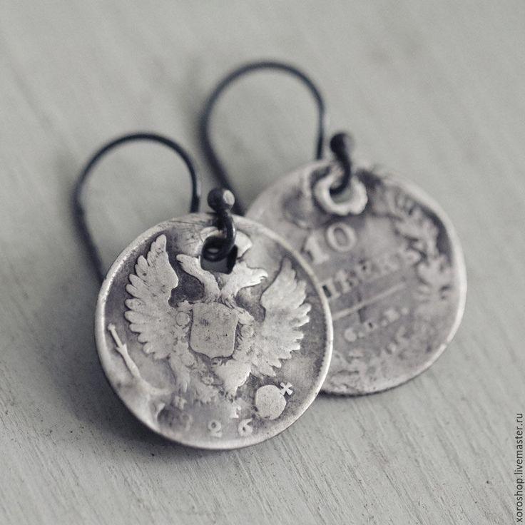 """Купить серебряные серьги """"10 копеек"""" 1826 и 1816 годы - серебряный, антиквариат, винтаж"""