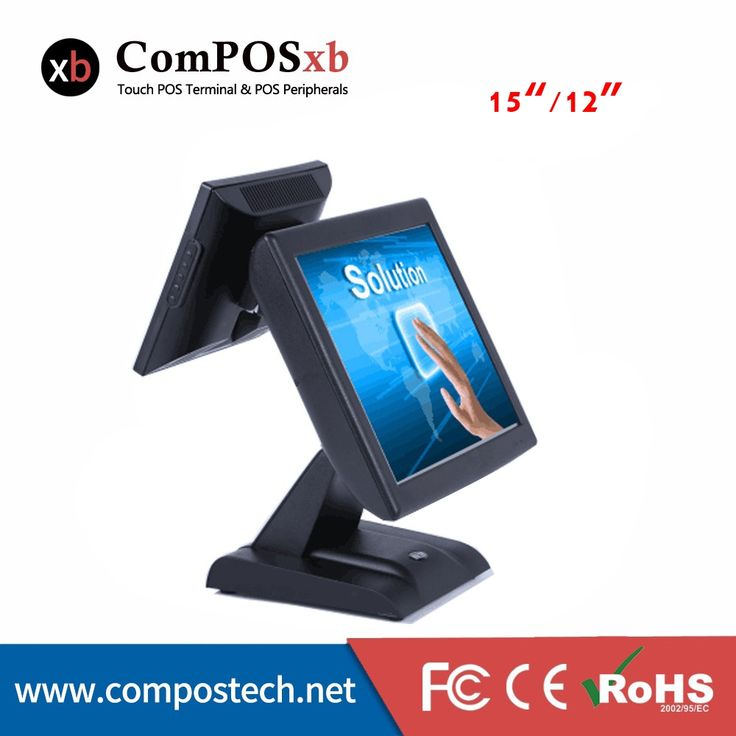 Cheap POS System 15 inch TFT LED Touch Screen Dual Screen Desktop Computer POS Order System For Restaurant
