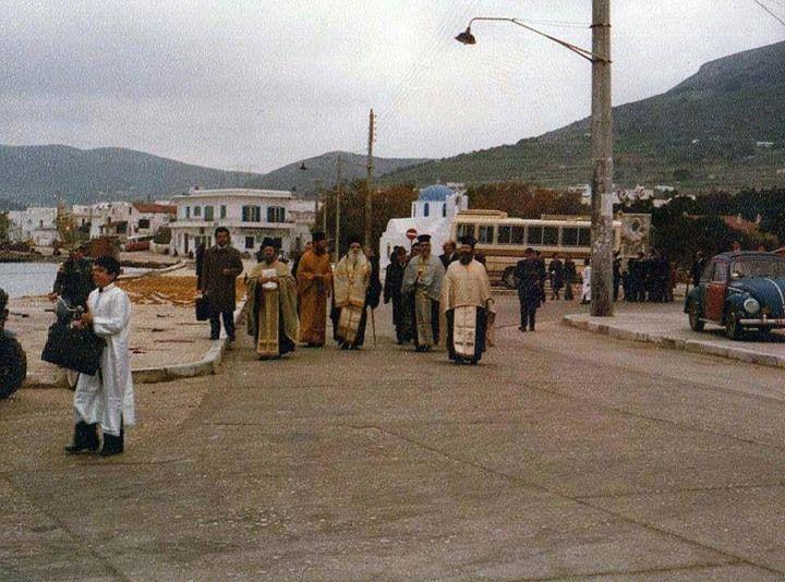 #Paros #Greece #Beautiful #Old #Vintage #Docks #Priest #Culture #Religion #Greek #Orthodox