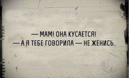 мам всё правильно сказала