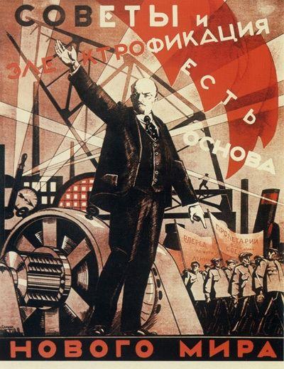 «Плакат Советы и электрификация есть основа нового мира», Самохвалов Александр Николаевич, 1931