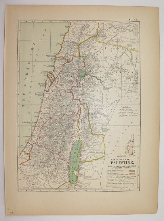 1898 Ancient Palestine Map, Judae, Lebanon Map, Syria, Religious Map During Time of Jesus Christ, Middle East Map, Gift for Friend available from OldMapsandPrints.Etsy.com #Palestine #MiddleEast #AncientReligiousHistory