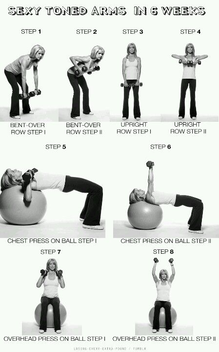 arm workout. See if I can balance on that ball haha!