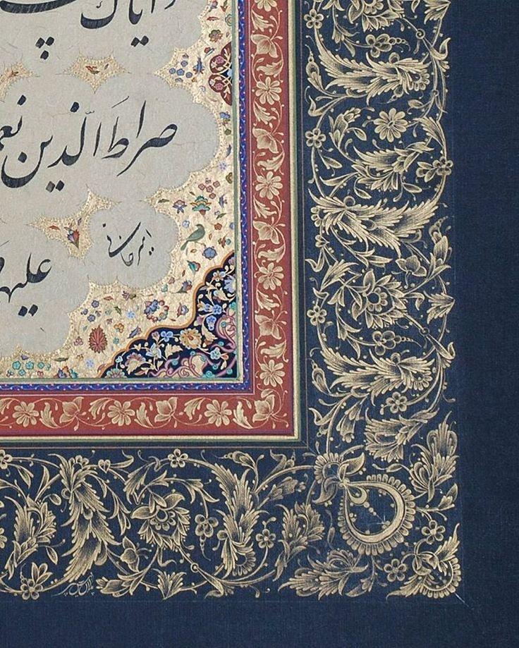 اثر استاد پیمان پارس مهر(گلکار