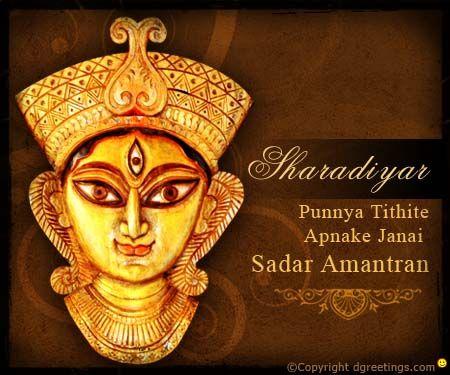 Dgreetings - Durga Pooja Cards
