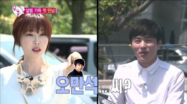 Kang Ye Won and Oh Man Suk buy each other underwear on their first 'We Got Married' episode | http://www.allkpop.com/article/2015/06/kang-ye-won-and-oh-man-suk-buy-each-other-underwear-on-their-first-we-got-married-episode