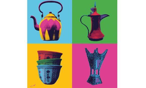 Arabic pop art