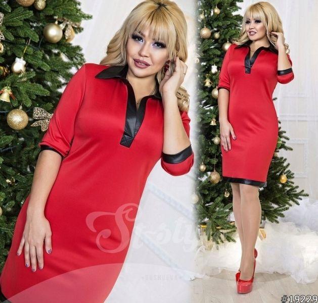 Яркое однотонное облегающее платье с кожаной окантовкой красное