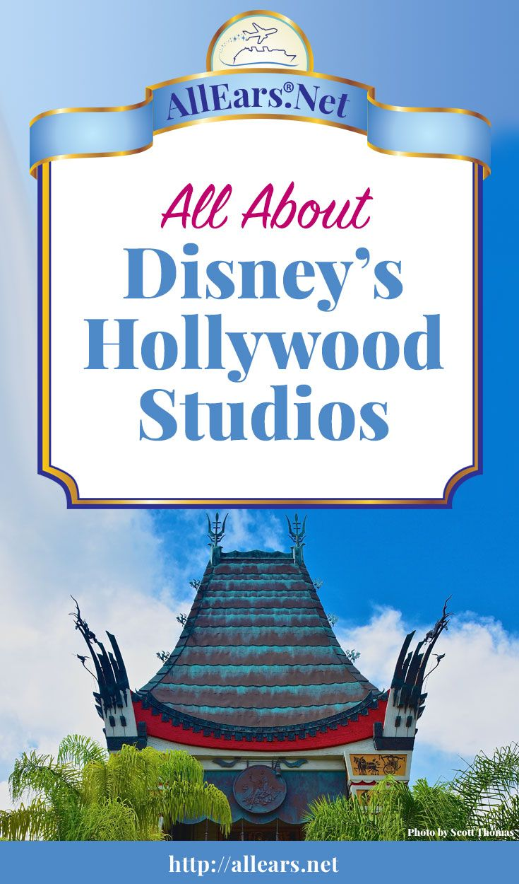 A Guide to Disney's Hollywood Studios at Walt Disney World | AllEars.net