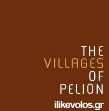 VILLAGES OF PELION