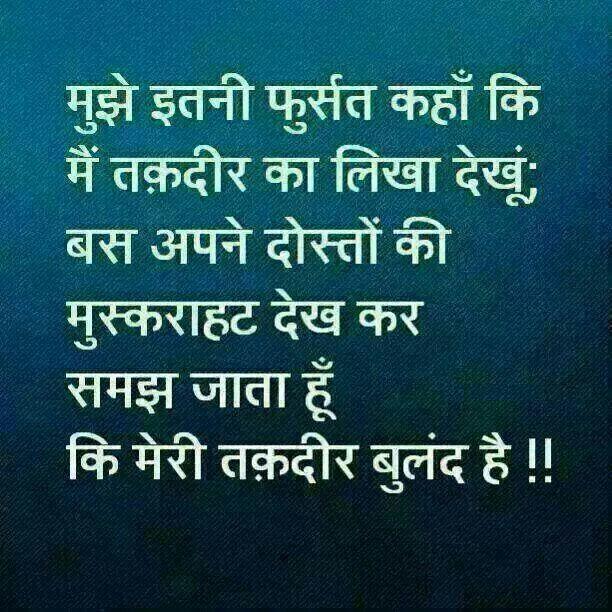 Gujarati dating