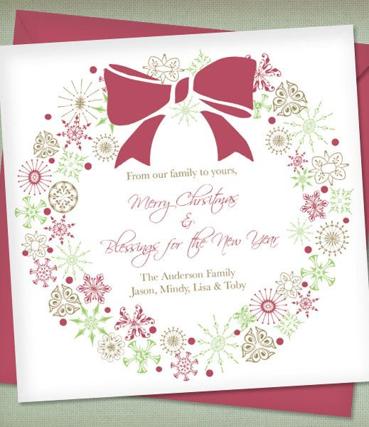 DIY Christmas Wreath Invitation template from #DownloadandPrint. Can be used as an invitation or Christmas card. http://www.downloadandprint.com/templates/christmas-invitation-templates-with-wreath/