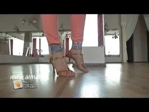 """Базовые шаги танца """"Ча-ча-ча"""" - YouTube"""