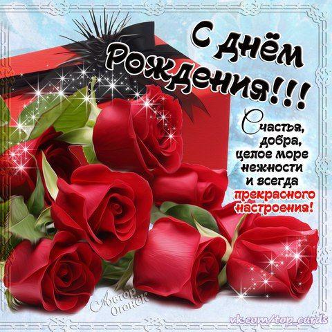 Открытка с днем рождения валентины ивановны, лета