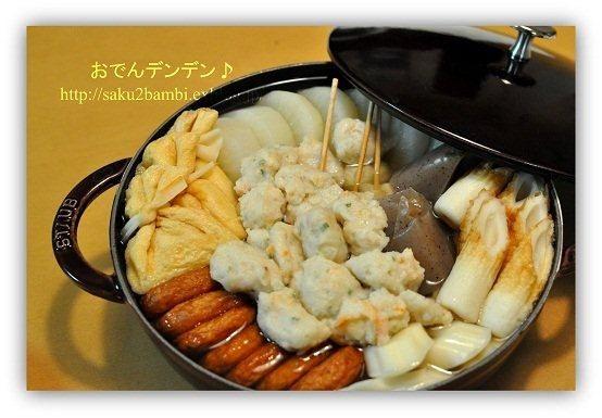寒~い冬に あたたかいストウブ料理が恋しい!