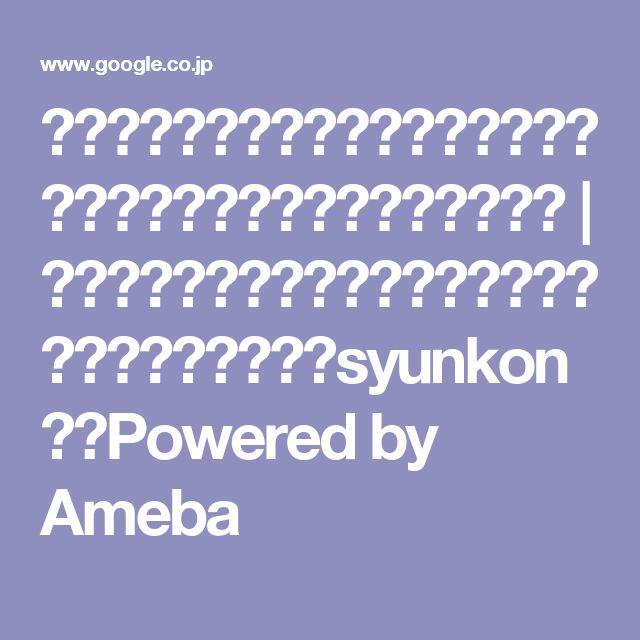 【簡単!!5分】おすすめです!もやしと豚肉のこくうまごま味噌スープ | 山本ゆりオフィシャルブログ「含み笑いのカフェごはん『syunkon』」Powered by Ameba
