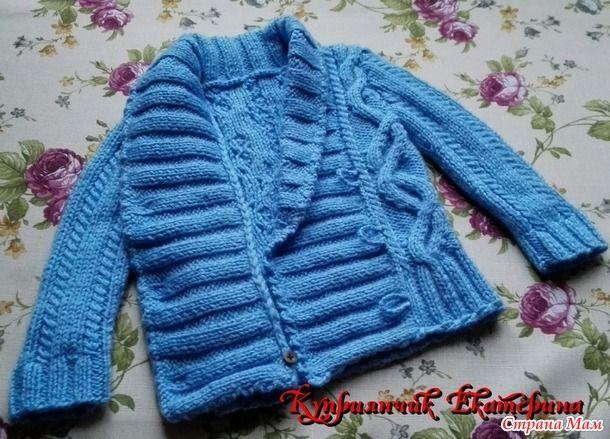 """Комплект """"Маленький Джентльмен"""": кардиган, штаны, шапка и снуд"""