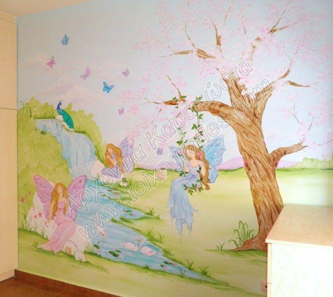 ζωγραφική παιδικών δωματίων, παιδικές τοιχογραφίες, ζωγραφική σε τοίχο…