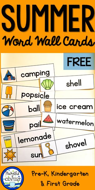 Printable Summer word cards for word wall or pocket chart for PreK and Kindergarten writing center.