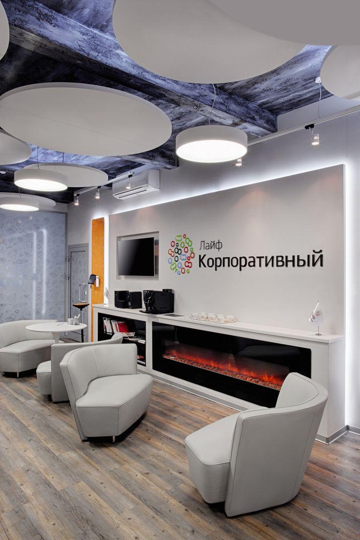 Офис для корпоративных клиентов банка. Весь проект на finoarte.livejournal.com
