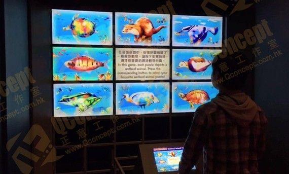 香港濕地公園 Hong Kong Wetland Park (Puzzle Machine) Multimedia Design, Programming & Production