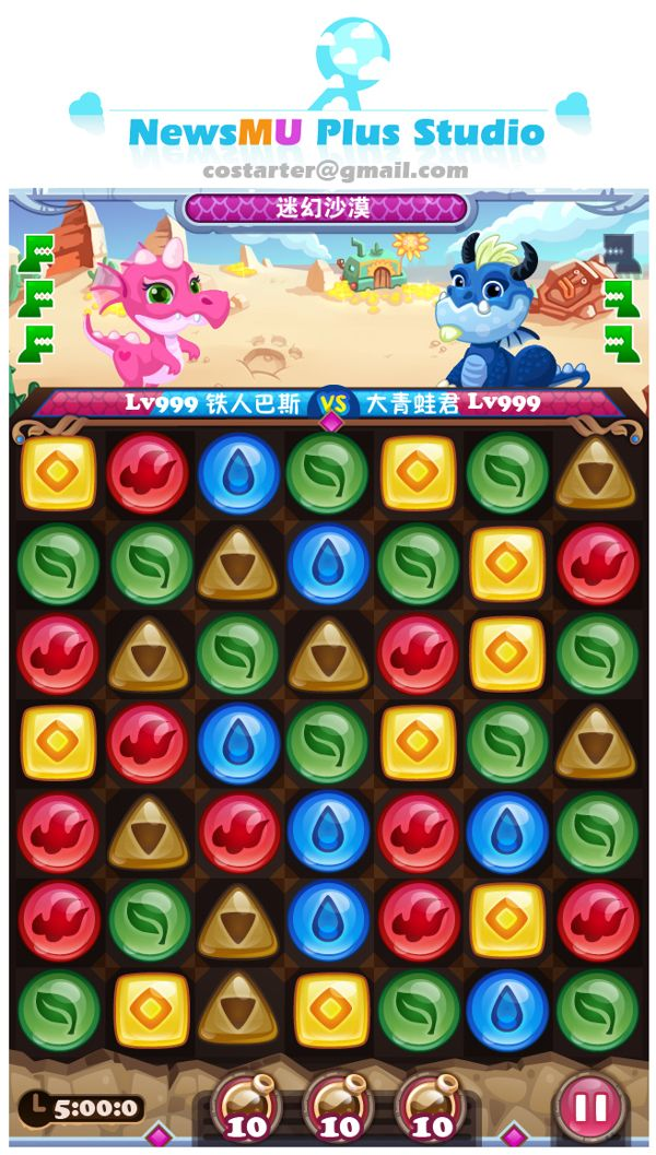 Cute Game 02 on Behance