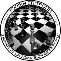 RafTop Chess News: ΑΤΟΜΙΚΟ ΠΡΩΤΑΘΛΗΜΑ ΣΚΑΚΙ ΜΑΘΗΤΩΝ-ΜΑΘΗΤΡΙΩΝ ΘΕΣΣΑΛΙ...