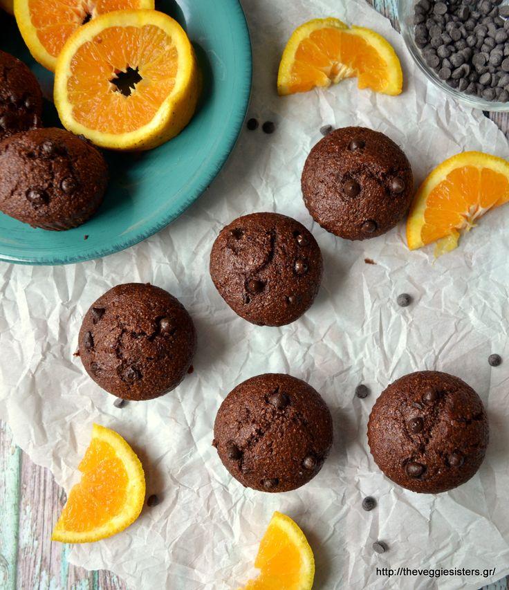 Νηστίσιμα πανεύκολα μάφιν σοκολάτας πορτοκαλιού - Vegan super easy chocolate orange muffins