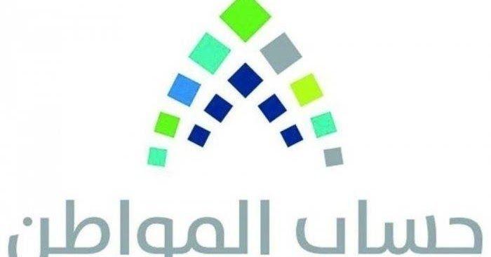 متحدث حساب المواطن البرنامج يدعم غير السعوديين في خمس حالات فقط أوضح المتحدث الرسمي باسم برنامج حساب المواطن س Tech Company Logos Company Logo Ibm Logo