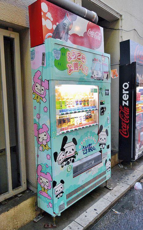 Chisoti Ame Yoko Tokyo  Ef Bc  Ef Be  D B