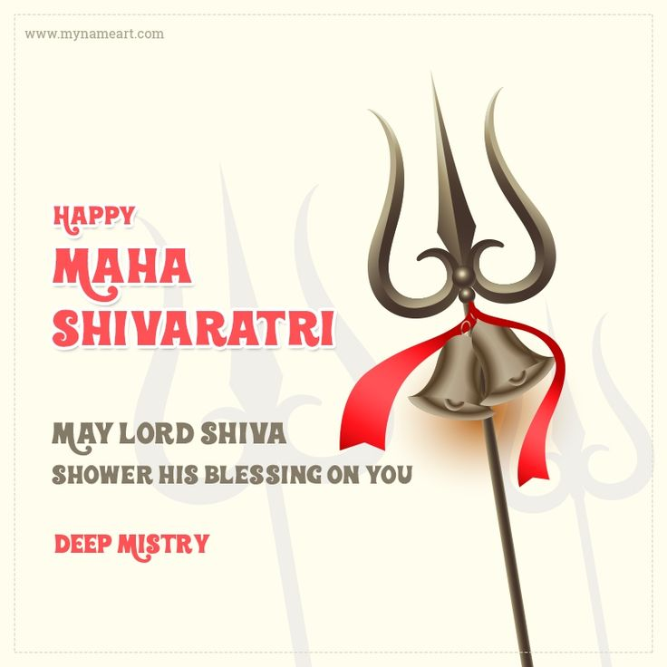 Maha Shivratri in 2020 Maha shivaratri wishes, Om symbol