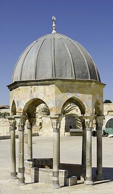 The Dome of the Prophet (Arabic: فبة النبي‎) also known as Qubbat Jibril, is a commemoration of the Islamic prophet Muhammad. The site of the dome is where Muhammad led the prophets and angels in prayer on the night of Isra and Mir'aj before ascending to Heaven.