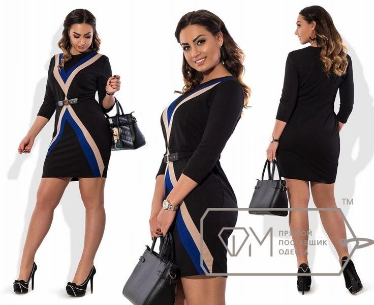 Облегающее платье,креп-трикотаж,цветные полосы
